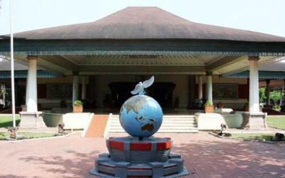 Indonesian Stamp Museum