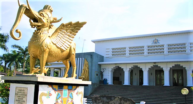 Museum of Mulawarman