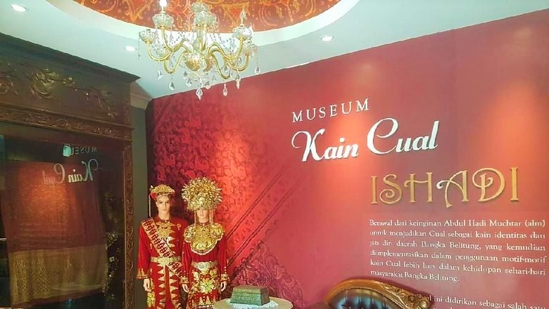 Cual Woven Textile Museum